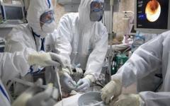 الصورة: الصورة: روسيا تسجل 153 حالة وفاة جديدة بكورونا في أكبر حصيلة يومية