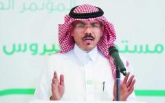 الصورة: الصورة: السعودية تسجل 2399 إصابة جديدة بكورونا