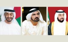 الصورة: الصورة: خليفة ومحمد بن راشد ومحمد بن زايد يتلقون تهاني القادة