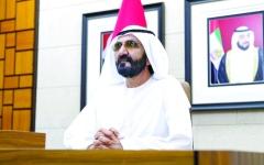 الصورة: الصورة: بتوجيهات محمد بن راشد..استئناف الحركة الاقتصادية في دبي غداً