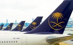 الصورة: الصورة: استئناف الرحلات الجوية داخل السعودية