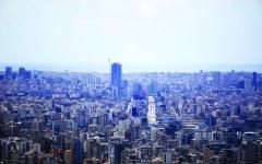 الصورة: الصورة: لبنان.. مفتاح الحل في أيدي صندوق النقد