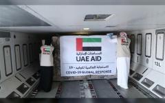 الصورة: الصورة: الإمارات ترسل مساعدات طبية إلى طاجيكستان لتعزيز جهودها في مكافحة انتشار كورونا