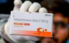 الصورة: الصورة: فرنسا توقف استخدام عقار هيدروكسي كلوروكين في علاج مرضى كوفيد-19