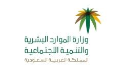 الصورة: الصورة: السعودية ترفع تعليق حضور العاملين في القطاع الخاص لمقار أعمالهم