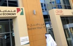 الصورة: الصورة: صالة السعادة باقتصادية دبي تعيد فتح أبوابها أمام المتعاملين
