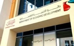 الصورة: الصورة: بالفيديو.. اقتصادية دبي تتأكد من الاجراءات الوقائية في دبي مول