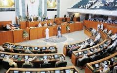 الصورة: الصورة: مجلس الأمة الكويتي يعود لجلساته قريباً