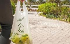 الصورة: الصورة: شركة محلية تقدّم بديلاً عضوياً  للمواد البلاستيكية