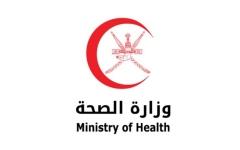 الصورة: الصورة: عمان تسجل حالة وفاة و636 إصابة جديدة بكورونا