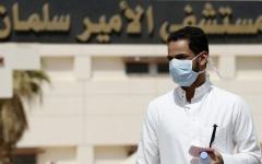 الصورة: الصورة: السعودية تحقق رقماً قياسياً عالمياً بنسبة الشفاء من «كورونا»