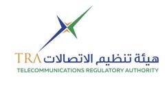 الصورة: الصورة: «هيئة الاتصالات» تدعو لتحديث منتجات «أبل» لتفادي 50 ثغرة أمنية