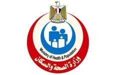 الصورة: الصورة: رقم قياسي جديد لإصابات كورونا في مصر