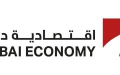 الصورة: الصورة: اقتصادية دبي تتابع التزام مراكز تعهيد الخدمات الحكومية
