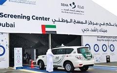 الصورة: الصورة: قرقاش: نهج الإمارات الناجح في التعاطي مع  أزمة «كورونا» أكسبها تقدير العالم