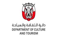 الصورة: الصورة: «سياحة أبوظبي» تدعو الفنادق لاستخدام «الحصن»