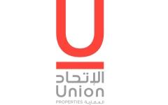 الصورة: الصورة: «الاتحاد العقارية» تكشف تفاصيل قضية تحكيم بقيمة 1.5 مليار درهم