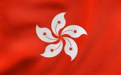 الصورة: الصورة: هونغ كونغ تطلب من أمريكا البقاء في بمنأى عن جدالها مع الصين
