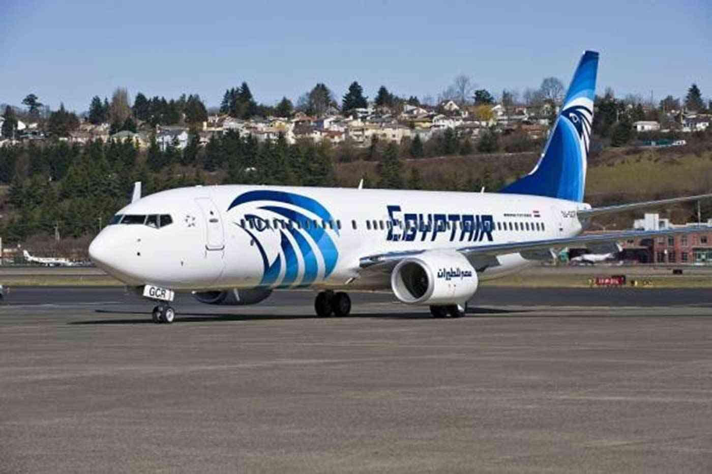 استعلام عن رحلة مصر للطيران