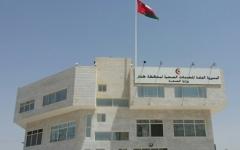الصورة: الصورة: إخلاء مستشفى في ظفار العمانية نتيجة الحالة الجوية