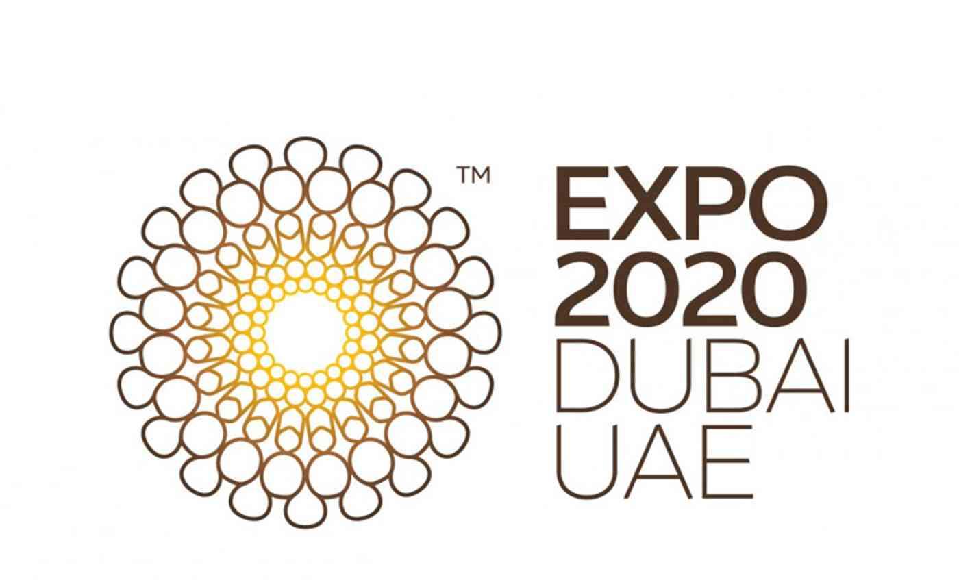 كاس الخليج 2020