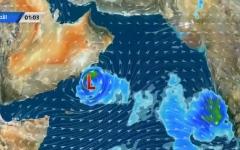 """الصورة: الصورة: """"الأرصاد"""": منخفض مداري يتشكل في بحر العرب"""