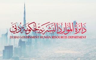 تعرف إلى بروتوكول العودة للعمل الخاص بحكومة دبي
