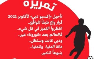 الصورة: الصورة: كانت وستظل دبي دانة الدنيا