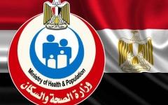 الصورة: الصورة: مصر تسجل 34 وفاة و 1367 إصابة جديدة بكورونا