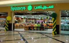 الصورة: الصورة: حاضنة للشركات متناهية الصغر لتوريد الأغذية في الإمارات