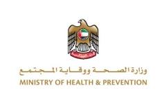 الصورة: الصورة: الإمارات تسجل 661 إصابة جديدة بفيروس كورونا
