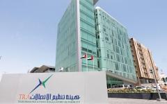 الصورة: الصورة: خطة من 16 محوراً لاستئناف أعمال هيئة الاتصالات في الإمارات