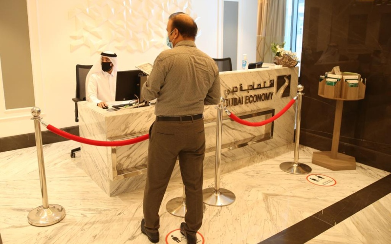 الصورة: الصورة: عودة موظفي اقتصادية دبي ومؤسساتها إلى العمل