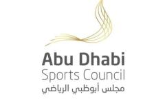 الصورة: الصورة: استئناف النشاط الرياضي في أبوظبي