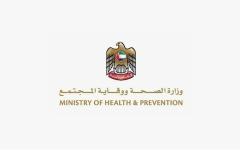 الصورة: الصورة: الإمارات تسجل 624 إصابة جديدة بفيروس كورونا