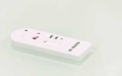 الصورة: الصورة: جهاز منزلي ثوري يشخص الإصابة بكورونا في دقائق