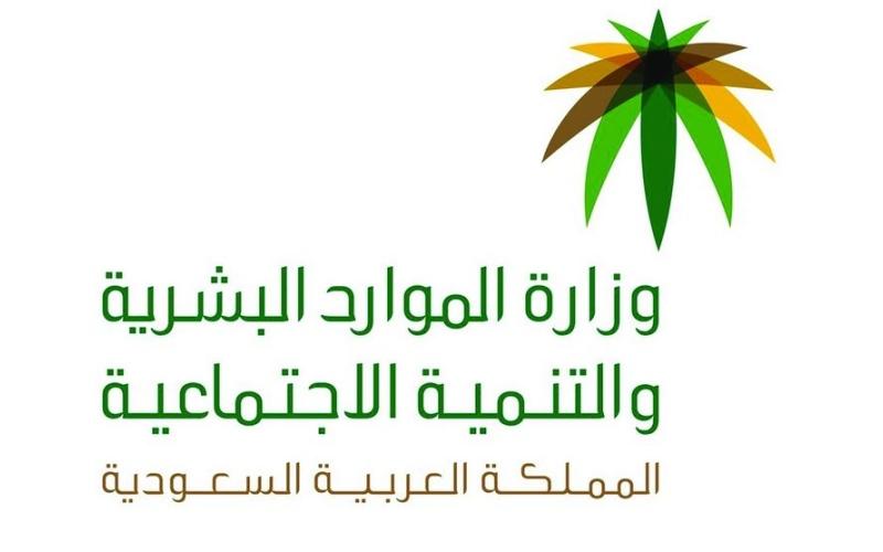 الصورة: الصورة: السعودية تعلن آلية خاصة بالحضور لمقرات العمل في جدة