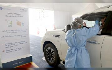 الصورة: الصورة: الإمارات.. منظومة صحية رائدة وكفاءة عالية في التصدي لكورونا