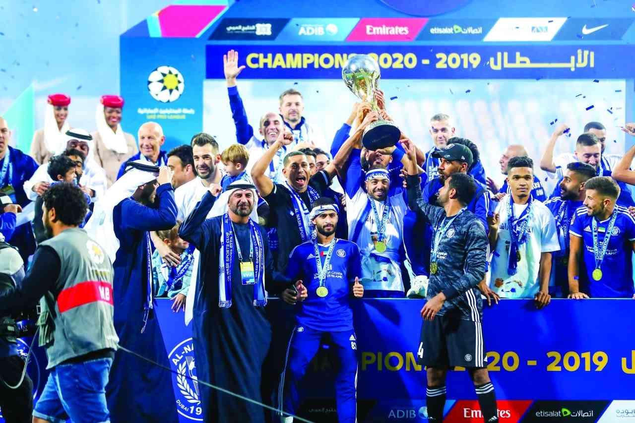 الصورة : النصر يحتفل بلقب كأس الخليج العربي 2020 | أرشيفية