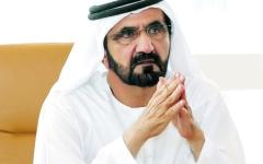 الصورة: الصورة: مجلس الوزراء يعيد تشكيل مجلس إدارة جهاز الإمارات للاستثمار