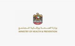 الصورة: الصورة: 479 إصابة جديدة بفيروس كورونا في الإمارات