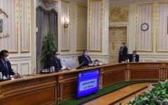 الصورة: الصورة: قرارات مهمة لمجلس الوزراء المصري في مواجهة كورونا