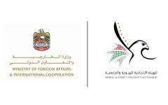 الصورة: الصورة: الإمارات ترحب بعودة المقيمين الموجودين في الخارج