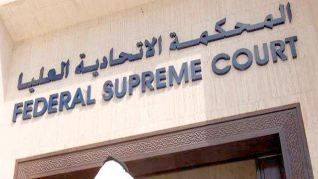 محاكمة مستأجر تخلّف عن سداد إيجار 3 سنوات - عبر الإمارات - حوادث و قضايا - البيان