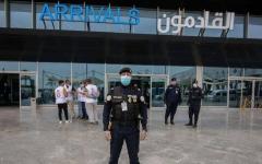 الصورة: الصورة: انحراف طائرة عن المدرج بعد اضطرارها للهبوط في الكويت