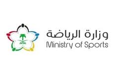 الصورة: الصورة: رفع تعليق النشاط الرياضي في السعودية 21 يونيو الجاري