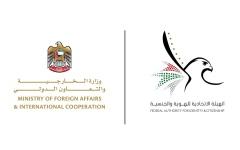 الصورة: الصورة: الإمارات ترحب بعودة المقيمين المتواجدين في الخارج