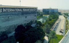 """الصورة: الصورة: """"يورونيوز"""": """"دبي العالمية للخدمات الإنسانية"""".. مركز طبي ولوجستي لإغاثة العالم"""