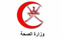 الصورة: الصورة: سلطنة عمان تسجل 1117 إصابة جديدة بكورونا