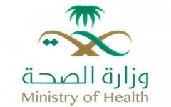 الصورة: الصورة: السعودية تسجل  3921 إصابة جديدة بكورونا
